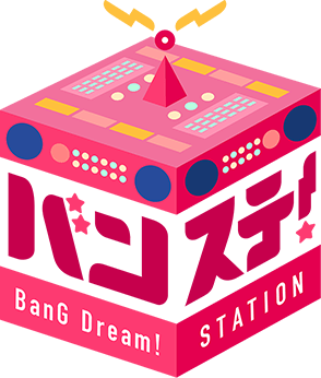 Bang dream!の画像 p1_18