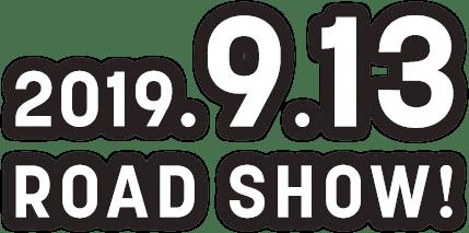 2019.9.13 ROAD SHOW!